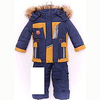Комбинезон комплект детский зима мальчик Масик