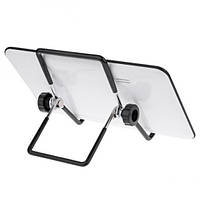 Подставка для планшета Tablet PCs Stand Mini