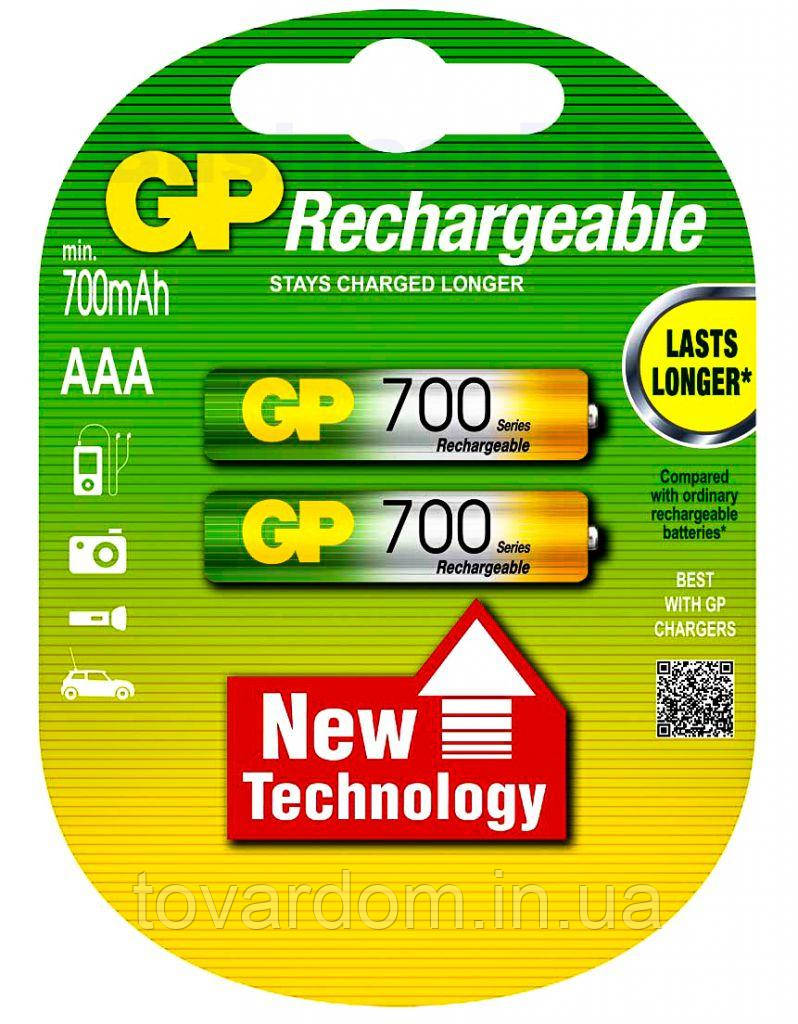 Аккумулятор AAA HR3 Ni-MH 700mAh - GP 70АААНС-U2
