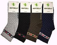 Носки женские демисезонные бамбук Montebello - ароматизированные, ассорти сердца