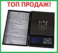 ТОП ПРОДАЖ! Весы ювелирные электронные Notebook Series Digital Scale до 500 гр.