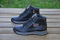 Зимние подростковые кожаные ботинки CAT  черные
