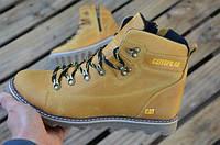 Мужские кожаные  зимние ботинки Caterpillar желтые