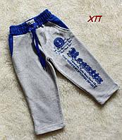 Спортивные штаны Турция на 2, 3, 4, 5, 6 лет