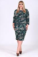 """Облегающее ангоровое миди-платье """"Safari"""" с четвертным рукавом (большие размеры)"""