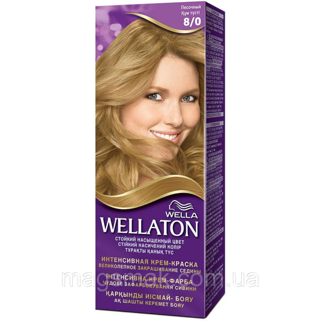 Крем-краска для волос Wellaton 8/0 Песочный