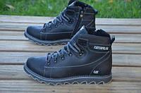 Мужские кожаные  зимние ботинки Caterpillar черные (Реплика ААА+)