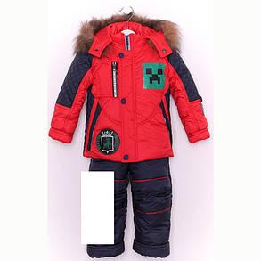 Комбинезон комплект детский зимний мальчик Маин Крафт, фото 2