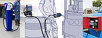 Колонки для заправки ДТ 12,24,220Вольт. Качественные. PIUSI,ADAM PUMPS,OMNIGENA