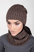 Вязаный женский комплект шапка и хомут бронзового цвета