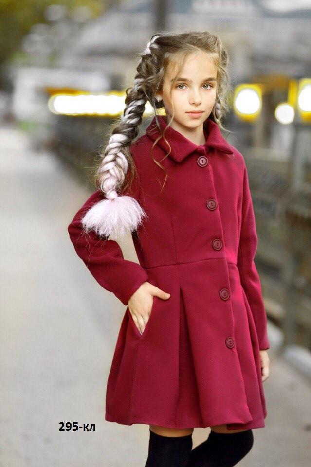 0eb54f1f4c71 ... Кашемировое пальто осеннее классика для девочки на пуговицах  рост 134,140,146,152, ...