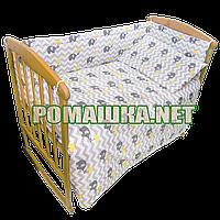 Комплект детского постельного белья (детская постель в кроватку) Слоники наволочка простынь пододеяльник 3860