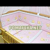 Защитные бортики защита ограждение охранка бампер для детской кроватки в на детскую кроватку манеж 3152 Розовы