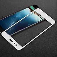 Защитное стекло Imak для Xiaomi Mi A1 (Mi5x), белое