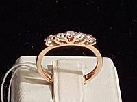 Золотое кольцо с фианитами. Артикул 140612 17, фото 1