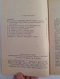 Первый опыт (пропаганда). 1962 год, фото 3