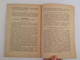 Первый опыт (пропаганда). 1962 год, фото 5