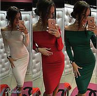 Платье офисное Баска