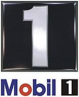 ExxonMobil Petroleum & Chemical.