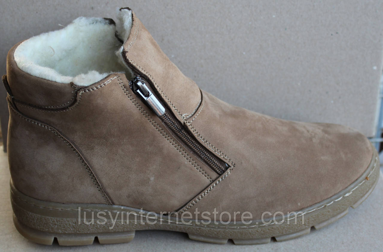 16c7da4f9 Мужские ботинки зимние песок, мужская обувь зимняя от производителя АркСМП  - Lusy в Харькове