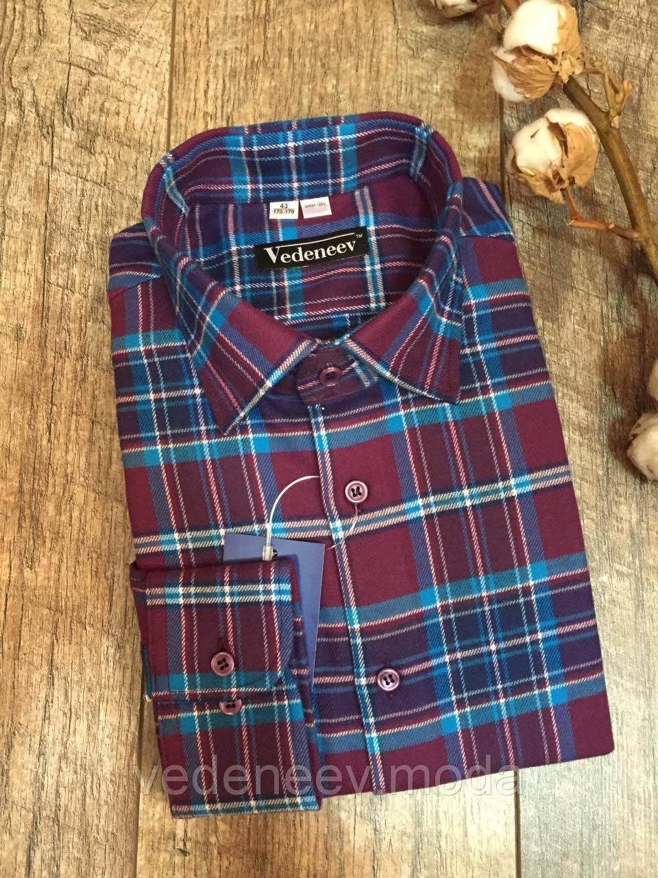 Фланелевая рубашка в  бордово-голубую клетку