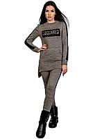 КОСТЮМ вязаный джемпер и брюки модный (МОККО)