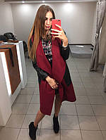 Пальто - Накидка Весенее
