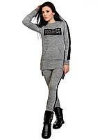 КОСТЮМ, вязаный джемпер и брюки модный(СЕРЫЙ)
