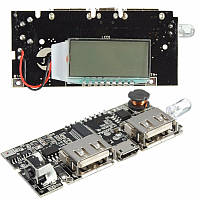 Модуль PowerBank с LCD дисплеем, 2xUSB 5В, 2А