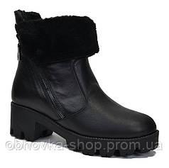 Ботинки короткие зимние