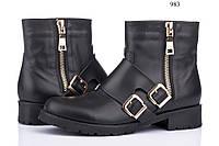 Женские ботинки короткие кожаные 983