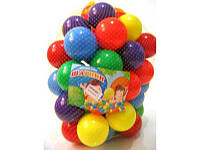 Шарики мягкие ( Кульки) игровые для палаток, сухих бассейнов13026на 60 мм 50штук