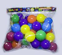 Шарики ( Кульки) игровые для палаток, сухих бассейнов 16210 на 70 мм 50штук