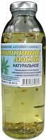 Конопляное масло-натуральное,холодный отжим (250мл,Россия)