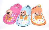 Тапки для дома детские (24-29) Sanlin C5