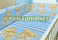 Защита (мягкие бортики, охранка, бампер) в детскую кроватку для новорожденного Подушки 3855 Для мальчиков, Голубой