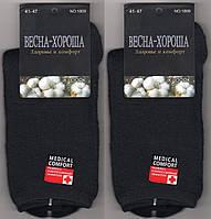 Носки мужские махровые хлопок медицинские без резинки Весна-Хороша, размер 41-47, чёрные, 1808