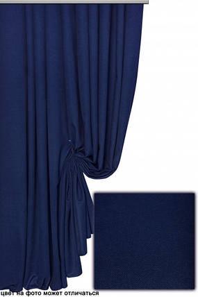 Готовые Портьеры Мультилюкс №115,  Синий, фото 2