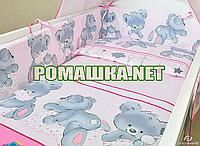 Набор в детскую кроватку из 6 предметов Подушки постель мягкие бортики большое одело 140х100 подушка 3855 Для девочек, Розовый