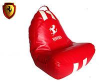 Кресло-мешок L 750*630*700 Ferrari для детей и подростков