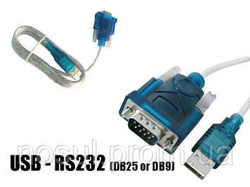 Адаптер USB — RS232 (кабель)