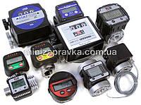 Качественные счетчики-расходомеры дизеля, бензина, масла . Гарантия