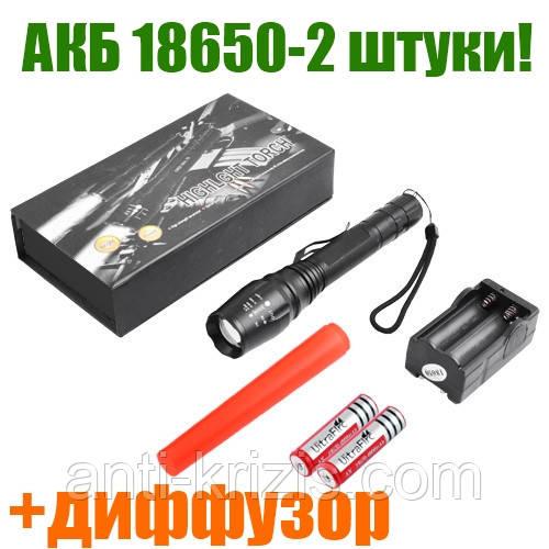Фонарь мощный с линзой Police-Luxury 8668-T6, 2x18650, zoom, красный диффузор-рассеиватель, комплект-гарантия!