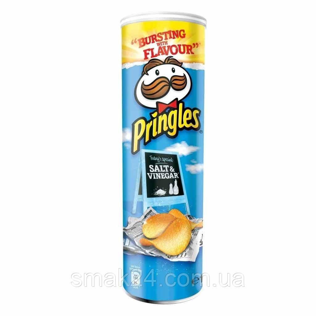 Чипсы с солью и уксусом Pringles Salt & Vinegar, 165 г