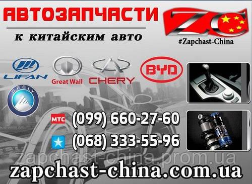 ВТУЛКА ПЕРЕД СТАБИЛИЗАТОРА GREAT WALL HAVAL Hover FITSHI 2906012-K00