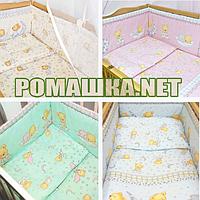 Набор в детскую кроватку из 6 предметов Пижама постель мягкие бортики большое одело 140х100 подушка 3152