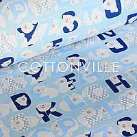 Хлопковая ткань Алфавит голубая
