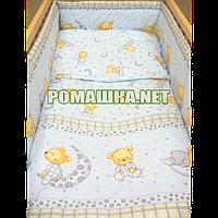 Набор в детскую кроватку из 6 предметов Пижама постель мягкие бортики большое одело 140х100 подушка 3152 Голубой, Для мальчиков