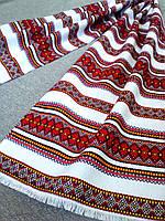 """Весільний тканий рушник з орнаментом""""Сатурн"""" 150*33см"""