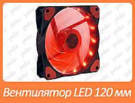 Вентилятор (кулер) для корпуса Cooling Baby 120мм LED Red